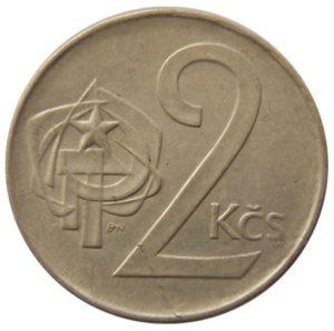 česko-slovenské mince, na ktoré radi spomíname