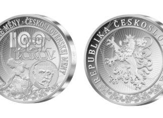 československá krouna